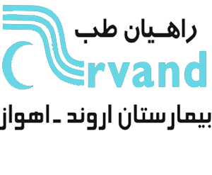Arvand specialized hospital